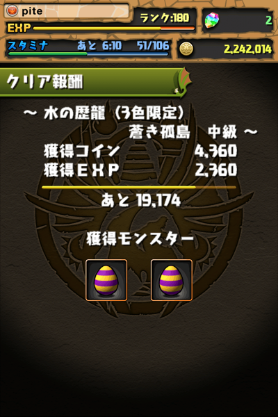 IMG_6060 のコピー (mini).PNG