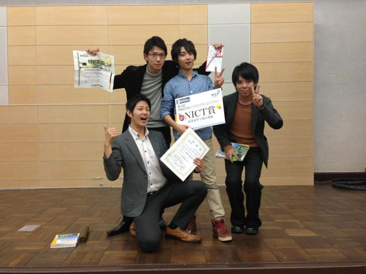 早稲田大学ビジネスコンテスト000.png