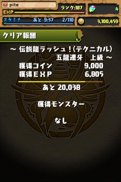 IMG_6600 のコピー (mini).PNG