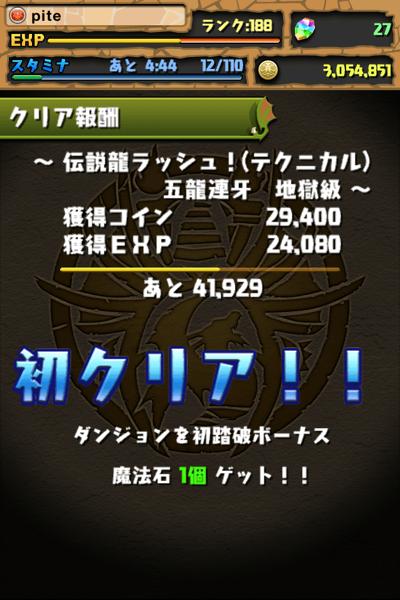 IMG_6624 のコピー (mini).PNG