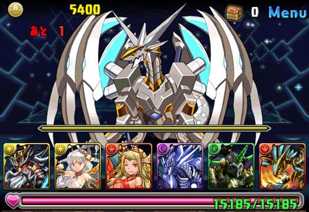 IMG_6598 のコピー (mini).png
