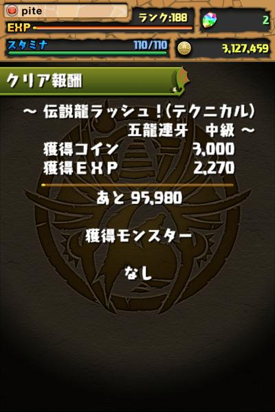 IMG_6610 のコピー (mini).PNG