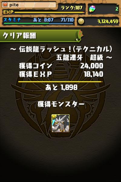 IMG_6605 のコピー (mini).PNG