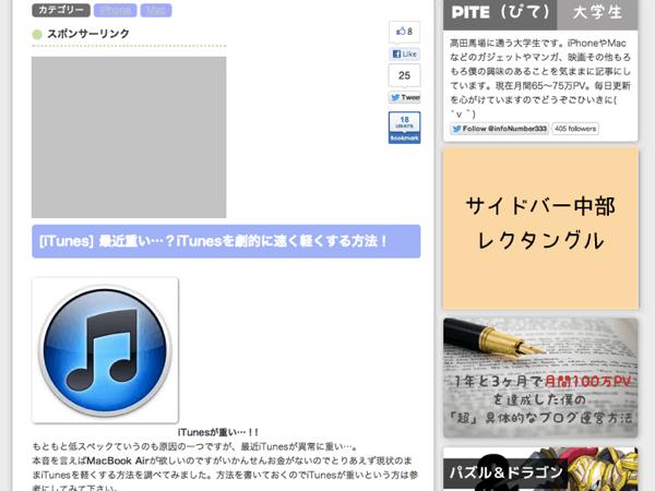 広告掲載例② (mini).png