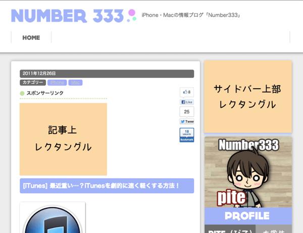 広告位置1 (mini).png
