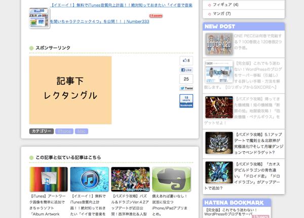 広告掲載例③ (mini).png