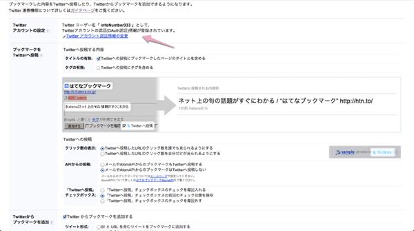 Number333 2013-03-23 18.52.38_2 (mini).png