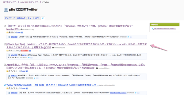 Number333 2013-03-23 3.23.37-1_2 (mini).png