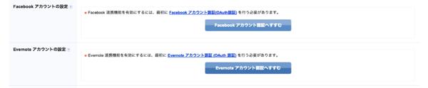 Number333 2013-03-23 3.29.53_2 (mini).png