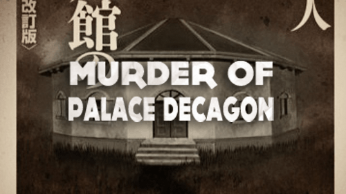 muderofpalace (mini).png