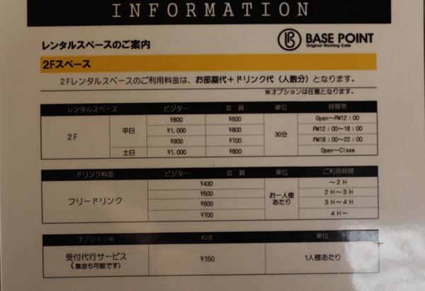 写真 2013-04-19 11 31 25 (mini).png