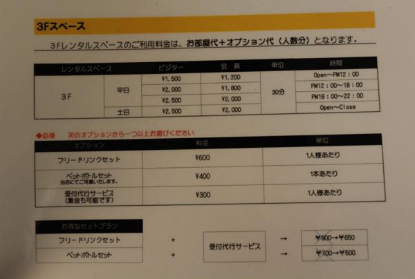 写真 2013-04-19 11 31 38 (mini).png