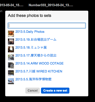 Number333 2013-05-24 15.56.23.png