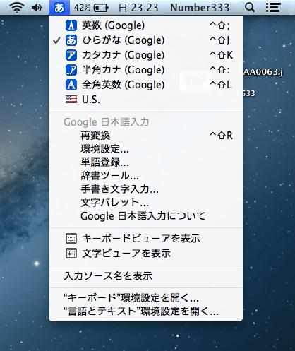 Number333_2013-05-26_23.23.05.jpg
