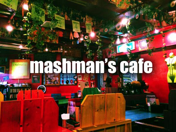 mashmanscafe.png
