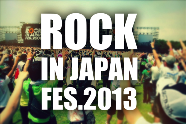 rock-in-japan-2013.png
