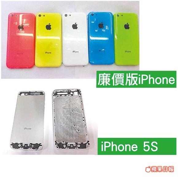 廉価版iPhoneは5色展開でプラスチック製、iPhone5Sはアルミの筐体で ...