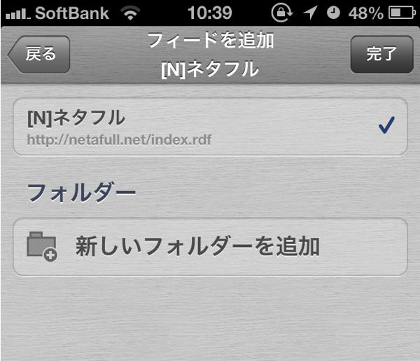 写真_2013-07-10_10_39_22.png