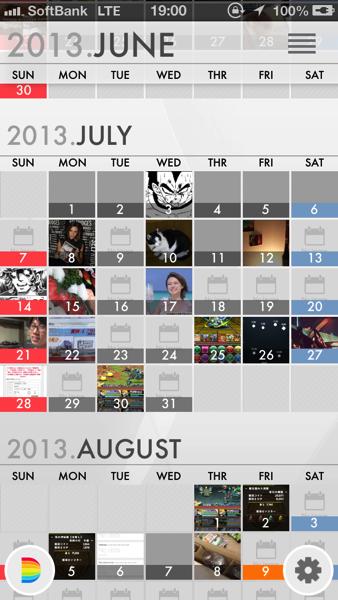 写真 2013-08-09 19 00 48.png