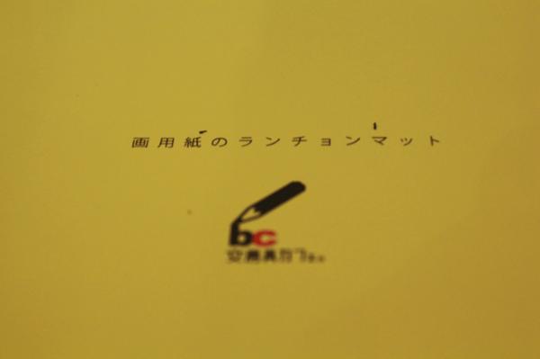 文房具カフェ022.png