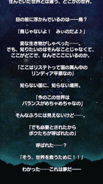 テトリスモンスター攻略004.png