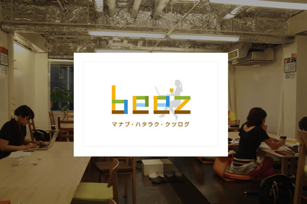 beez001のコピー.png