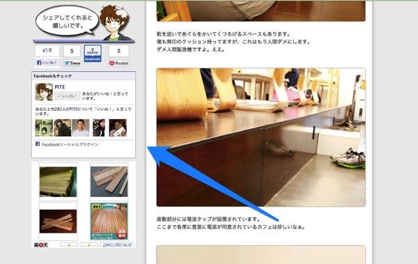 facebook likebox000.jpg