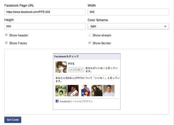 facebook likebox002.jpg
