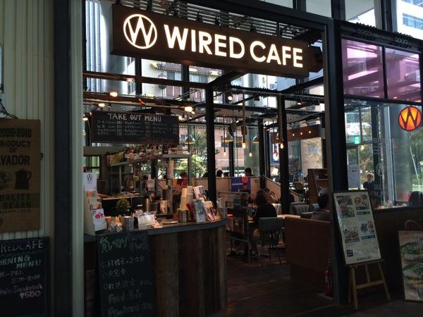 wiredcafe品川001.jpg