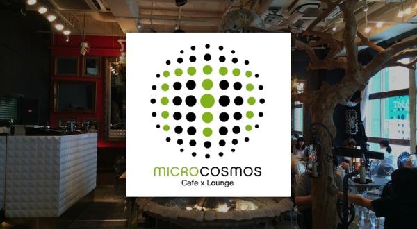 ミクロコスモス005のコピー.jpg