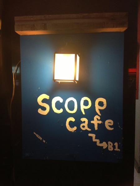 電源カフェ SCOPP CAFE011.jpg