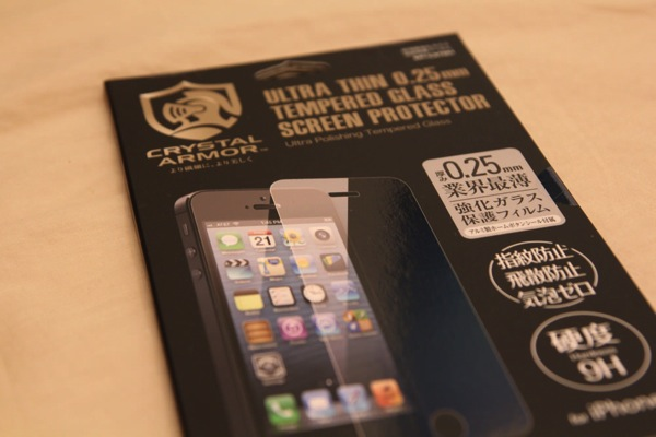 ULTRA THIN 0.25MM TEMPERED GLASS SCREEN PROTECTOR007.JPG