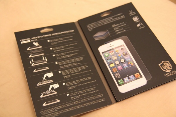 ULTRA THIN 0.25MM TEMPERED GLASS SCREEN PROTECTOR010.JPG