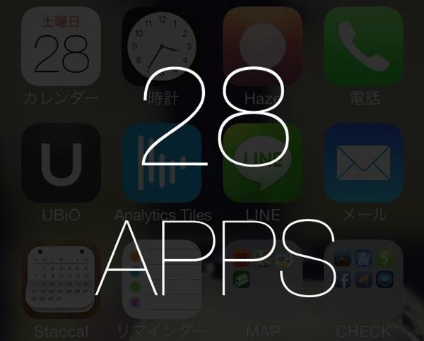 apps-1.jpg