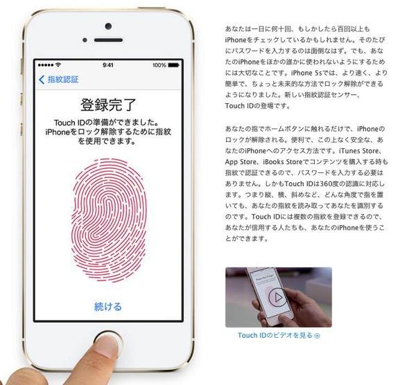 iPhone5S001.jpg