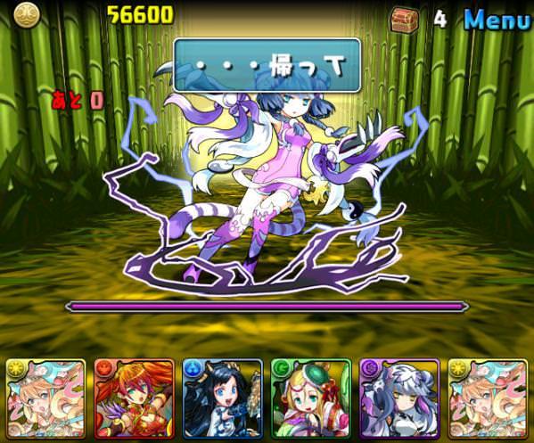 seiju-rakuen-kouryu001.jpg