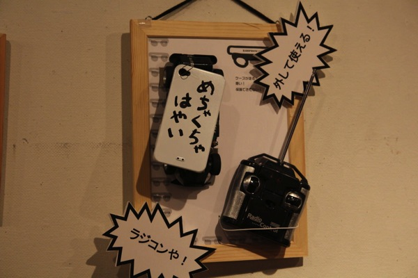 iPhoneケース展018.jpg
