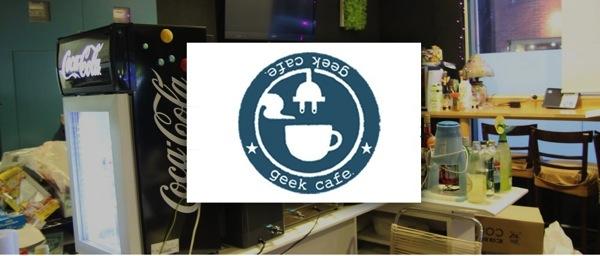 geek_cafe001のコピー.jpg