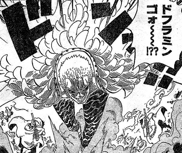 ドフラミンゴ悪魔の実.jpg