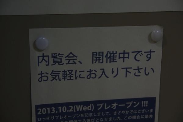 case コワーキングスペース001.jpg