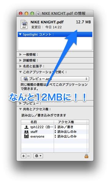 Number333_2013-10-22_23.05.56-2.jpg