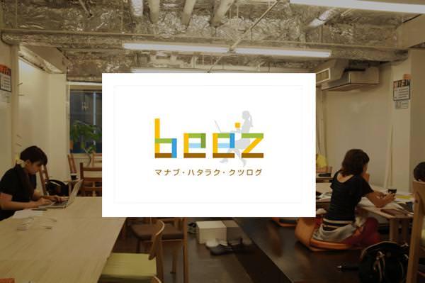 渋谷おしゃれな電源・Wi-Fiカフェ004.jpg
