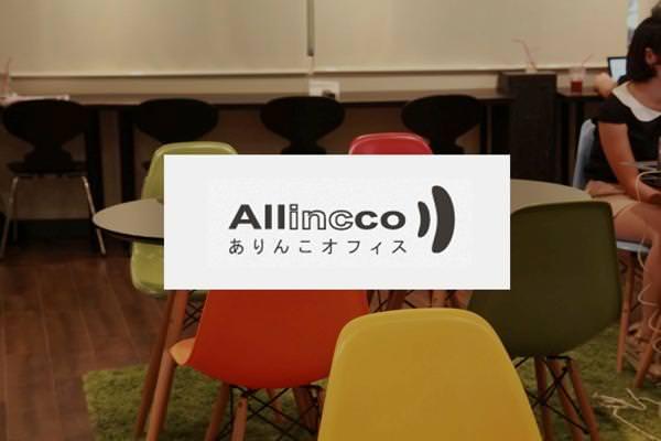 渋谷おしゃれな電源・Wi-Fiカフェ001.jpg