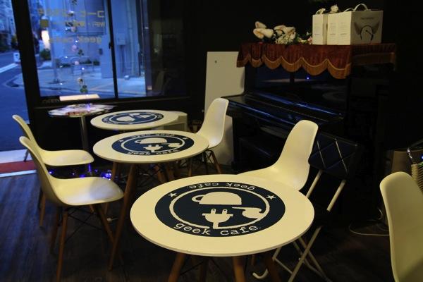 geek cafe002.jpg