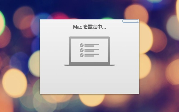 how-to-install-mavericks004.jpg