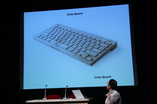 oree keyboard 002.jpg