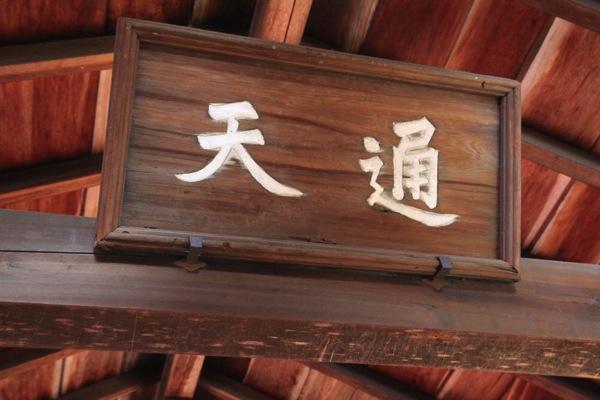 東福寺紅葉観光スポット混雑003.jpg