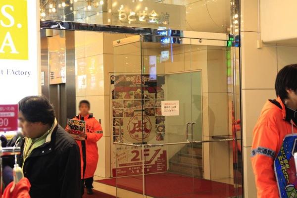 渋谷肉横丁肉寿司012.jpg