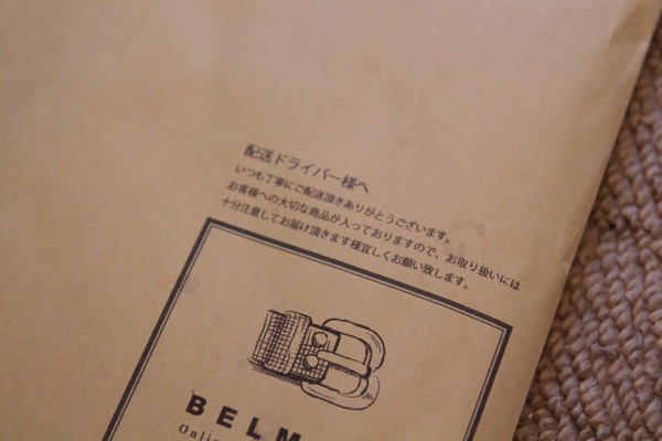 BELMANI iPhone5s本革ケース003.jpg