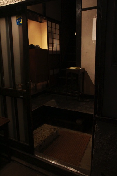 DADA CAFE 古民家カフェ新宿018.jpg